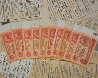 Set of 10 Vintage Soviet Russian paper banknotes.10 rubles.