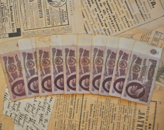 Set of 10 Vintage Soviet Russian paper banknotes.25 rubles.