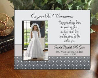 Personalized First Communion Frame Prayer or Custom Any Message Frame