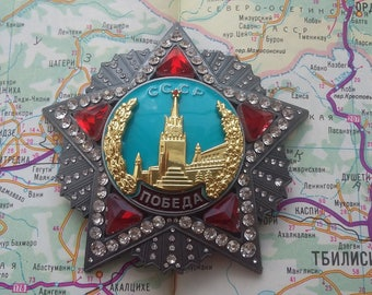 best quality copy of rare Soviet award - USSR Order of Victory - replica