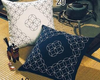 Olympus Cushion Sashiko Kit with Cloths and Threads - Traditional Japanese Craft