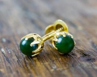 Edwardian 18k Gold Jade Stud Earrings