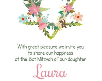 Downloadable/Printable Personalised Bat Mitzvah Invitations