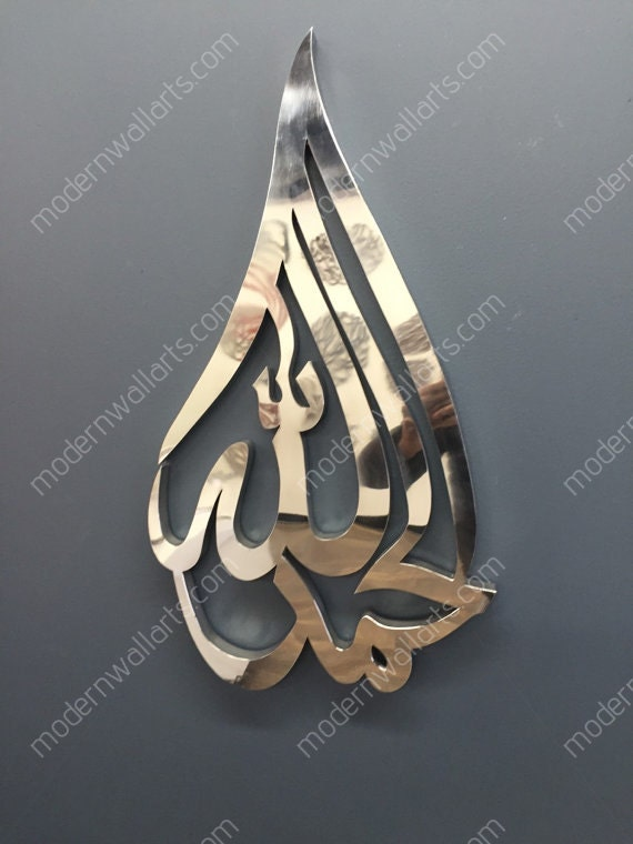 Alhamdulillah stainless steel tear drop modern islamic art like this item thecheapjerseys Images