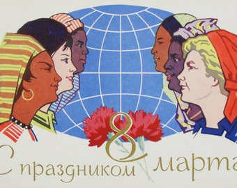 "International Women's Day ""March 8"" - Illustrator Solovyov - Vintage Soviet Postcard 1968 Sovetskiy hudozhnik Publ. Women Face, Race, Nation"
