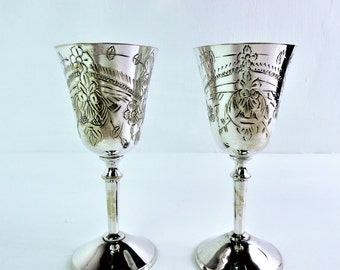 Silver plated wine goblets, pair, vintage, engraved, epns, worn
