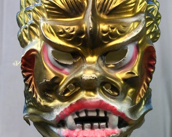 Vintage Halloween Mask  Alien Creature 1970's Hong Kong