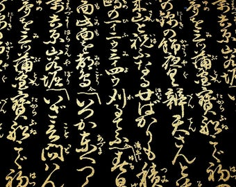Japanese Yuzen (Chiyogami) Paper - 6x6 inches - 1, 3, 5, or 10-Sheet Pack - Gold Calligraphy on Black - #308