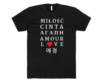 Love Is A Universal Language Mens T-Shirt | Love Language Shirt | Men's Premium Fitted Crew Neck T-Shirt