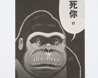 Kill You - manga page