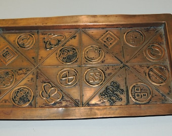 OLD Small Copper Tray