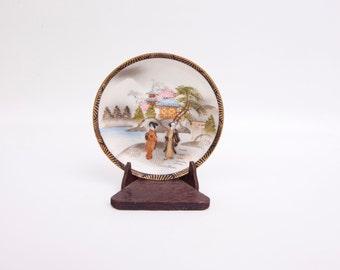 Vintage Occupied Japan Saucer Hand Painted Demitasse Ardalt Miniature Japanese Porcelain Wood Japan Stand