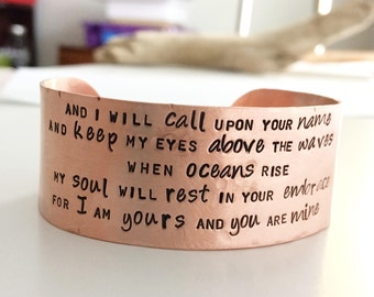 Christian Jewelry Oceans Lyrics Bracelet Bible Verse Jewelry Wide Copper Cuff Anniversary Gift Personalized Hand Stamped Christian Jewelry
