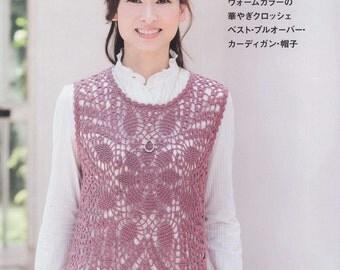 28 Crochet Patterns- Japanese crochet ebook- Japan craft book- Vest, Pullover, Cardigan, Cap, Scarf- Let's Knit Series-PDF- Instant Download