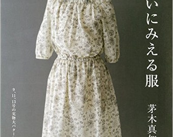 Looks pretty clothes - Japanese craft