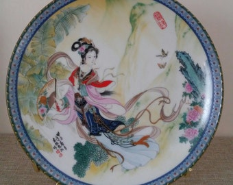 Vintage Chinoiserie Decorative Plate Dish Chinese Porcelain Asian Woman Geisha Wall Decor Pao-Chai Limited Edition