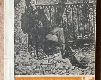 ON SALE 20% Off Vintage book of poems of A.S. Pushkin in Russian c.1967 Ussr