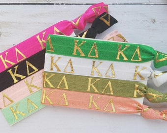 KAPPA DELTA Letters Hair Tie Package | 8 Hair Ties