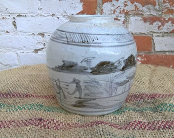 Chinese Antique Storage Jar