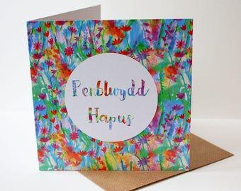 Welsh greeting card 'Penblwydd Hapus'