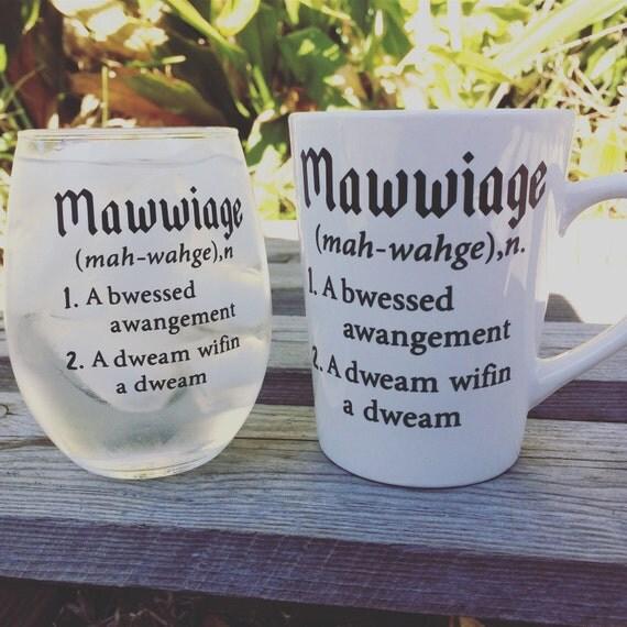 Princess Bride Wedding Quote: Princess Bride Coffee Cup Princess Bride Wine Glass Movie