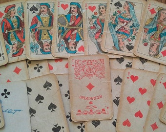 Soviet vintage playing cards deck Russian antique card deck Russian vintage playing cards Collectible card deck Retro deck Standard deck 70s