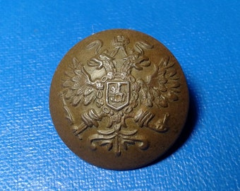 Ancient Military buttons. Imperial Russia until 1917.