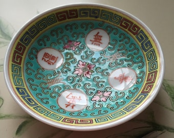 Small Vintage Chinese Decorative Painted Dish
