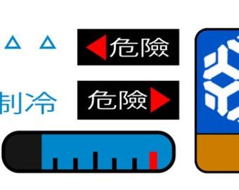 Mei Gun Waterslide Decal Set
