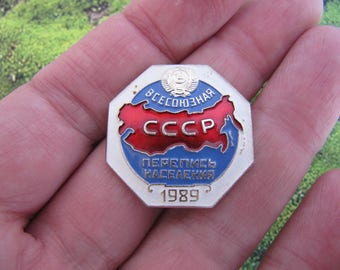 All Union Population Census 1989  last soviet census USSR census pin soviet memory bages history pins census rare pins vintage bages USSR