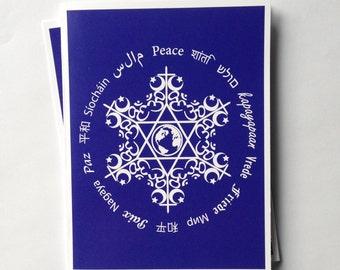 Peace Digital Download Blank Note Card