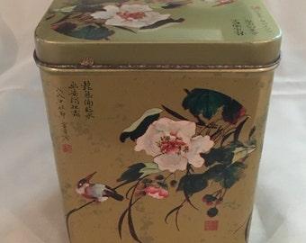 Vintage Gold Oriental Tin