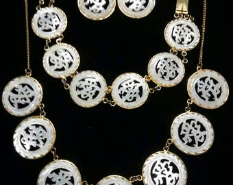 Chinese Full Parure Carved Mother of Pearl Necklace, Bracelet, and Earrings