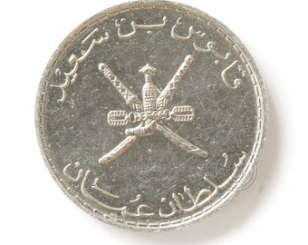 One Vintage Omani 50 Baisas Coin, Arabian coin, Sultan Qaboos, Middle Eastern Coin, Old Arabian coins, Arabia money