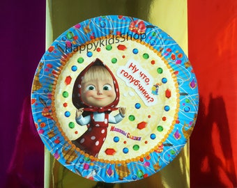 6psc plate children's holiday party Masha and the Bear TABLE PARTY TREATS supplies favors birthday tableware