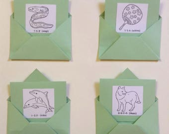 Card and Envelope set (green)