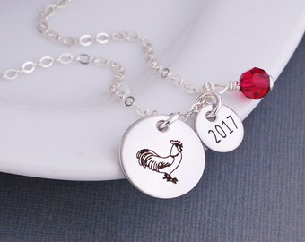 Rooster Necklace, Chinese Zodiac Year of the Rooster Jewelry, Fire Rooster Gift 2017