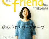 Japanese Craft Magazine Cotton Friend 32