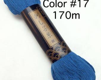 Yokota #17 BLUE 170 meter skein Japanese Cotton Sashiko thread