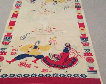 "Wilendur Vintage Towel Castle and Dancing Couple Tag Affixed Red Yellow Blues 14"" X 25"" T3"