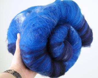 Ravenclaw - Merino Wool Art Batt 3.7oz