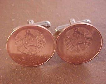 Belarus Coin Cuff Links