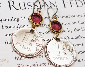 Russia, Authentic Coin Earrings - - New Ruble - - World Travel - Russian - UpCycled Jewelry