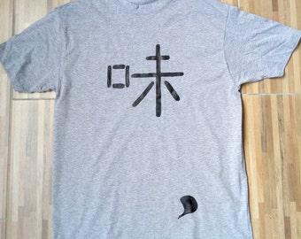 Graphic tee, gift, Chinese, calligraphy, unisex tee, art, funny tee, grey shirt, M size