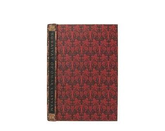 1947 Rubaiyat Of Omar Khayyam Edward Fitzgerald Mahmoud Sayah Art Random House Books 12th Century Persia Timeless Verses Khayyám Rubáiyát