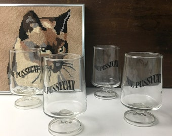 The Pussycat footed cocktail glass - set of 4 - 1960s, 1970s barware