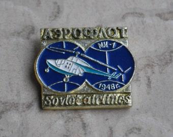 "Vintage Soviet Russian badge,pin.""Soviet Russian Helicopter  MI-1"""