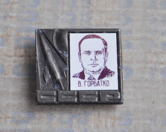 "Vintage Soviet Russian Space badge,pin.""Soviet cosmonaut-Viktor Gorbatko"""