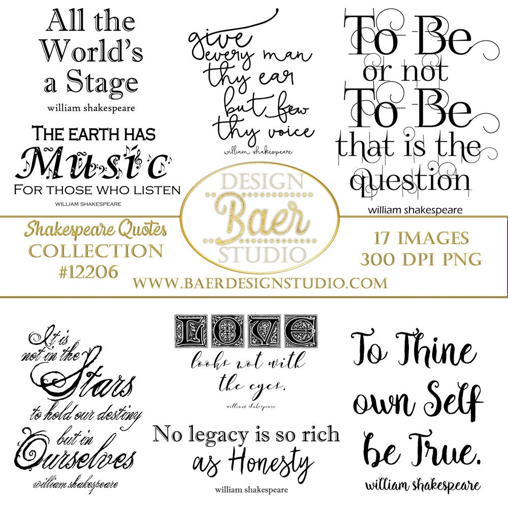 Shakespeare Quotes Inspirational Quotes By BaerDesignStudio