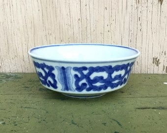 Japanese Soup Bowl - Asian China - Oriental Maple - Blue and White